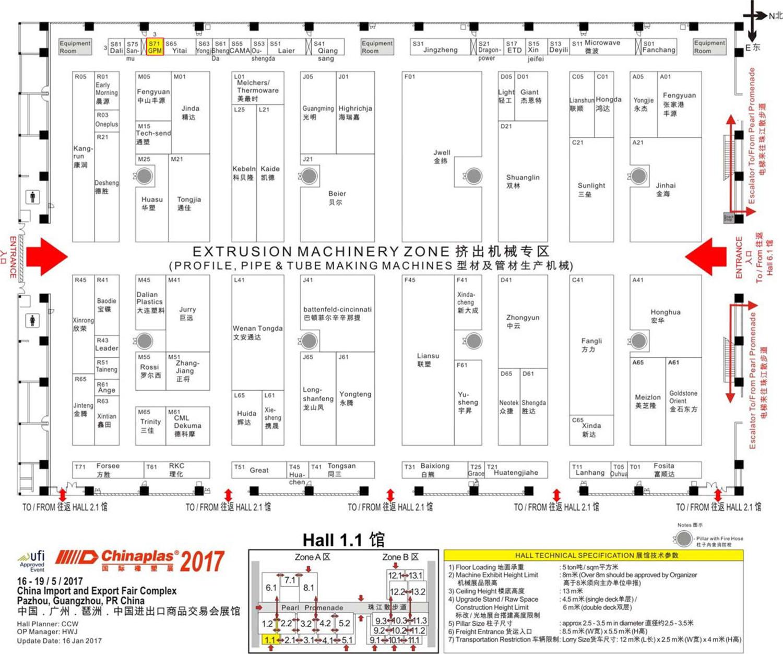 CPS17-2156-2-R0-NEW-國塑-6.jpg