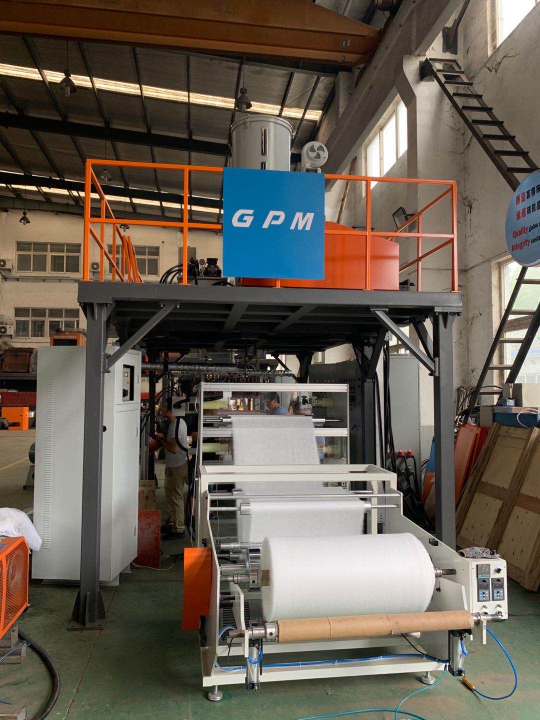 PP Melt blown Non woven Fabric production line